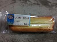 2012-01-31 03.43.23.jpg