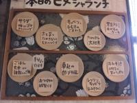 2012-03-02 13.47.56.jpg