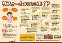 2014.5イベント裏.jpg
